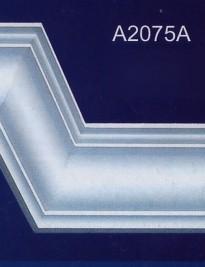 A2075A