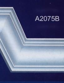 A2075B